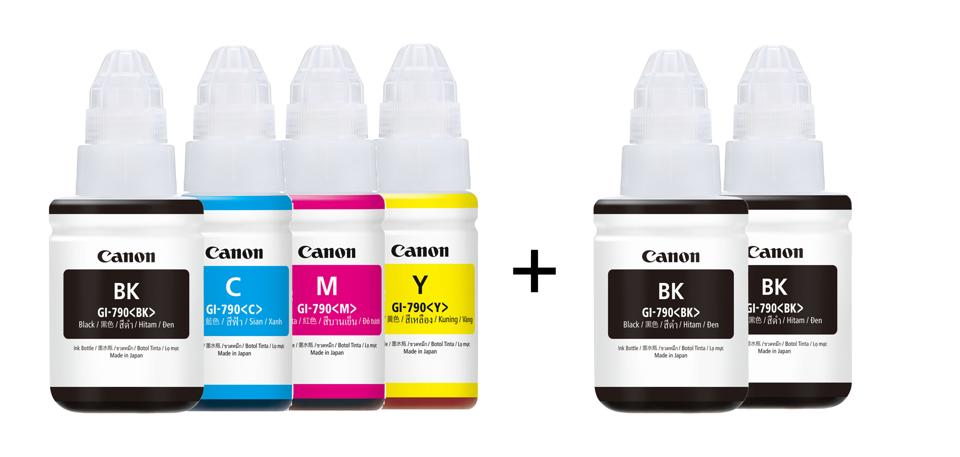 how to take ink out of printer canon